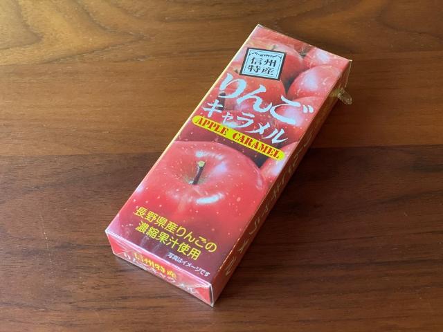 りんごキャラメル