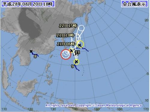 """0820<br /> """" class=""""alignnone"""" /></div> <p> ▲気象庁HPより(8月20日21時現在)<br /> 彼らが遠ざかるまでは、しばし""""一日快晴""""はお預けかな。<br /> 長野県下に影響を及ぼしそうなのは、台風9号のよう。</p> <p>ここ一両日、山行計画お立ての方、いろんな気象情報駆使して、安全登山よろしくお願い致します。</p> <p></p> <nav class="""